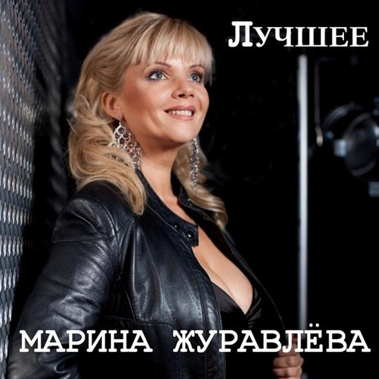 zhuravlova-marina-sluhati