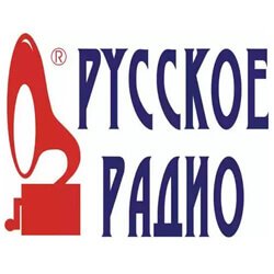 200 Лучших хитов Русского радио (2013) MP3